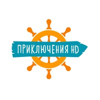 Телеканал Приключения HD