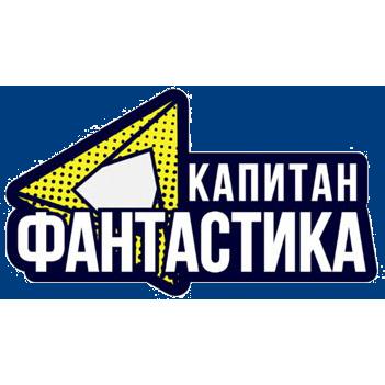 Телеканал Капитан фантастика от Триколор ТВ