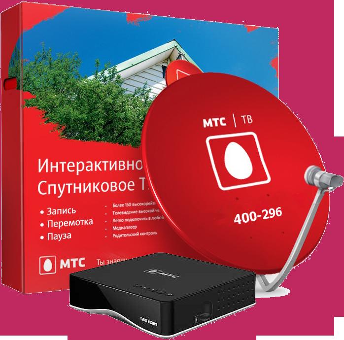 """""""Спутниковое ТВбольше не роскошь"""" от МТС ТВ"""