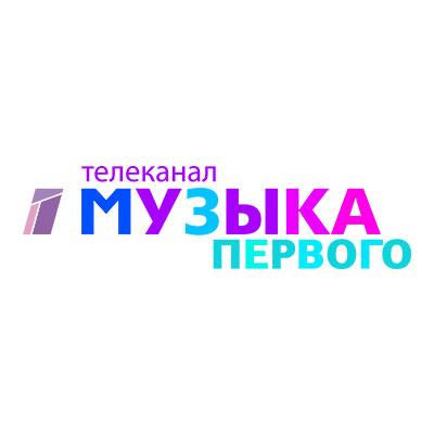 Телеканал Музыка Первого от Триколор ТВ