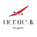 Телеканал Радио ИСКАТЕЛЬ от Триколор ТВ