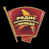 Телеканал Радио «Комсомольская правда» от Триколор ТВ