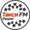 Телеканал Такси FM от Триколор ТВ
