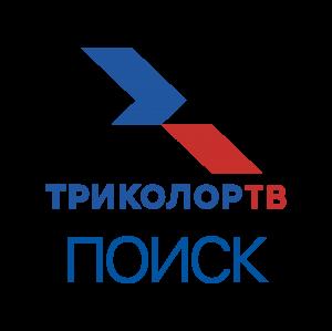 Телеканал «ТВ Поиск» от Триколор ТВ