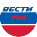 Радиоканал Вести ФМ