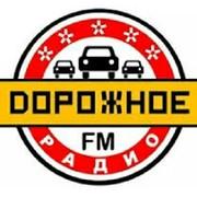 Телеканал Дорожное радио от Триколор ТВ