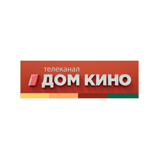 Телеканал «Дом Кино» от Триколор ТВ