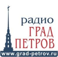 Телеканал Град Петров от Триколор ТВ
