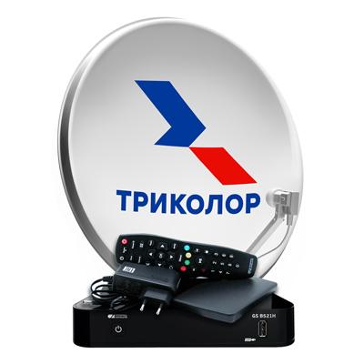 Комплект для приёма «Триколор ТВ» с двухтюнерным приёмником GS B521H и жестким диском на 500 ГБ